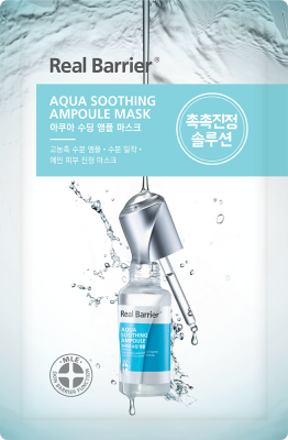 REAL BARRIER AQUA SOOTHING AMPOULE MASK KANGASNAAMIO KASVOILLE 28 ML