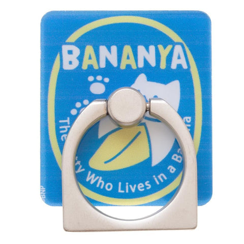 Bananya Phone Ring