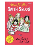 Saith Selog: Antur y Da - Da - Welsh edition of The Secret Seven: The Humbug Adventure