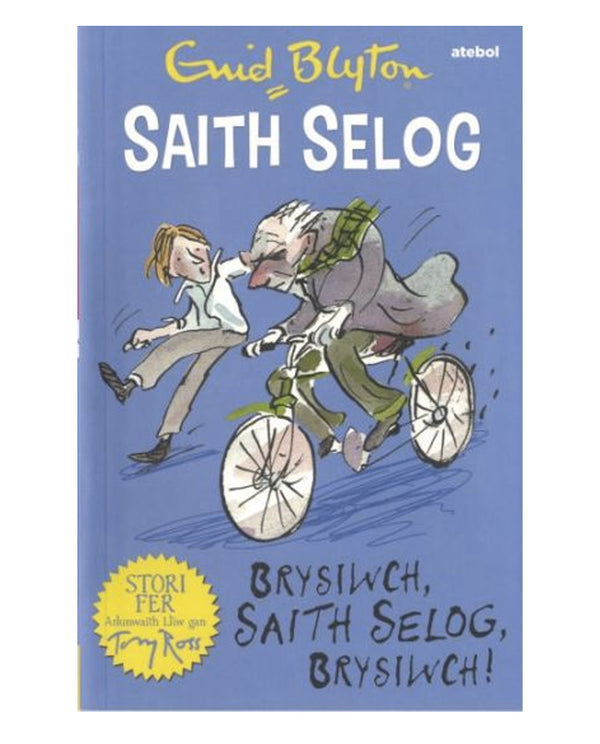 Brysiwch, Saith Selog, Brysiwch! - Welsh edition of Hurry, Secret Seven, Hurry!