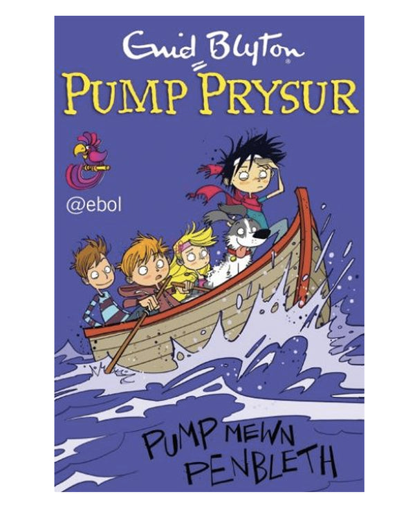 Pump Prysur: Pump Mewn Penbleth - Welsh Edition of Five in Doubt