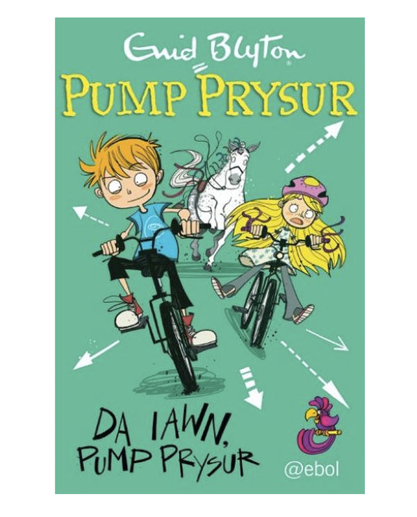 Pump Prysur: Da Iawn, Pump Prysur - Welsh Edition of Well Done Busy Five