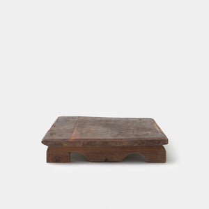 Vintage Bajot - Furniture - Vintage - End Tables – Shoppe Amber Interiors