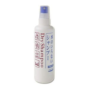 Shiseido Fressy Dry Shampoo Spray 150 ml
