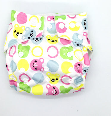 Next9 Cloth Diapers Ciao Tutti