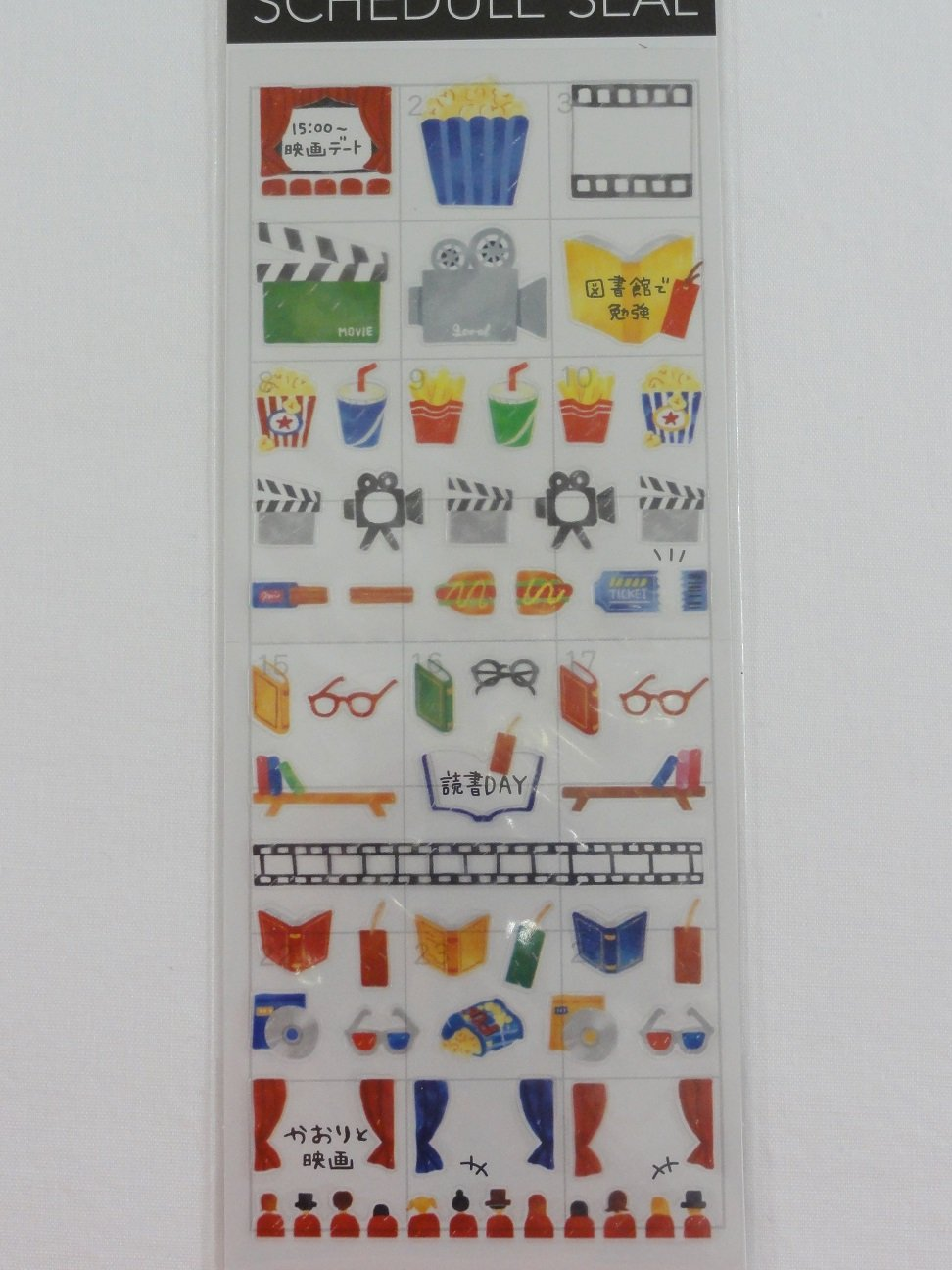 Cute Kawaii Mind Wave Cinema Movie Fun time Schedule Sticker Sheet - for Journal Planner Craft Organizer
