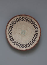 Load image into Gallery viewer, African Tonga basket 43.5cm