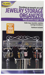 "Jobar Organizing Jewelry Valet, White Coated Wire 24"" x 14.5"" x 2.5"""