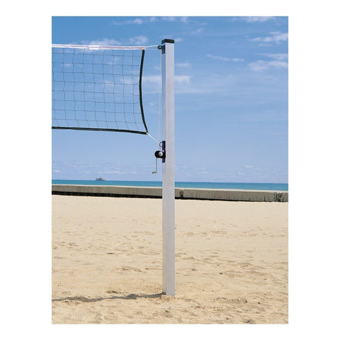 Ultimate Outdoor Volleyball Standards
