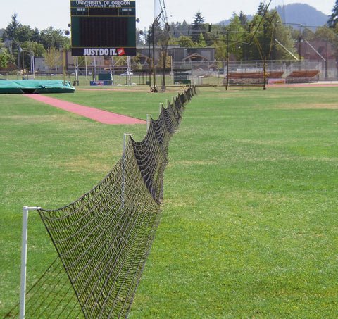 Gill Athletics Discus Sector Net
