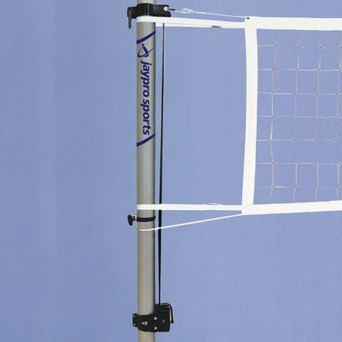 JayPro Multi-Purpose Net System
