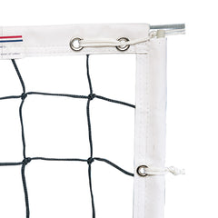Trigon Sports Pro Volleyball Net