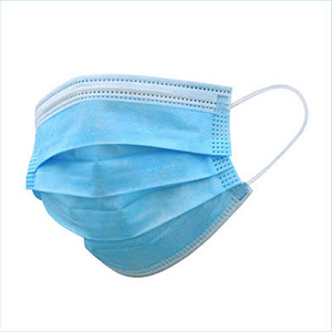 Surgical Mask Type IIR (Box of 50)