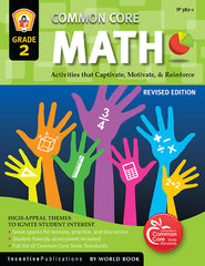 Common Core: Second Grade Math