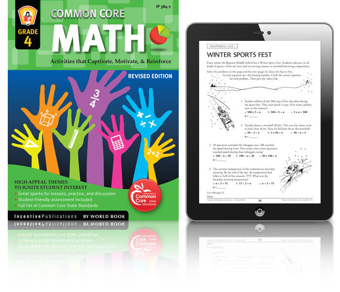 Common Core: Fourth Grade Math