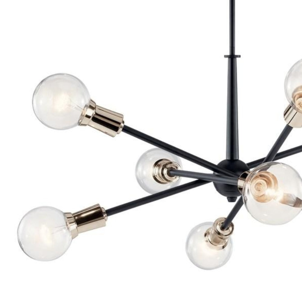 Armstrong 8-Light Chandelier, Chandelier, Black