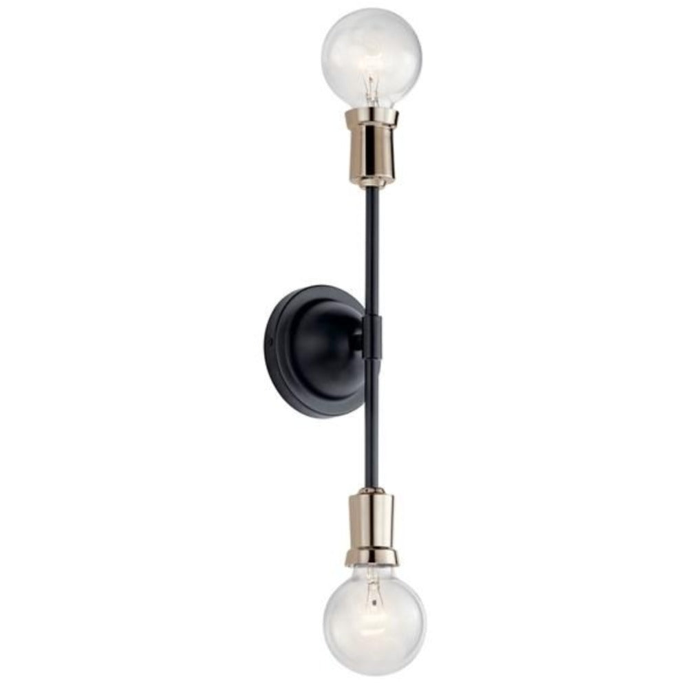 Armstrong 2-Light Sconce, Sconce, Black