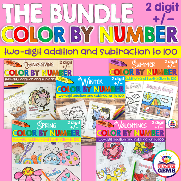 Color by Number Two-Digit Addition and Subtraction to 100 Bundle