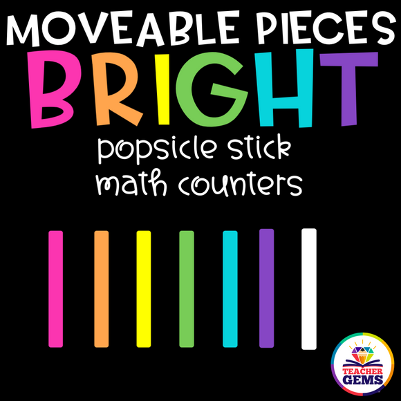 Popsicle Sticks / Math Counters Moveable Pieces Clipart