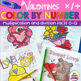Valentine's Color by Number Multiplication and Division Facts 0-12