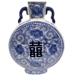 Chinoiserie Design Navy Blue and White Floral Round Vase with Handles