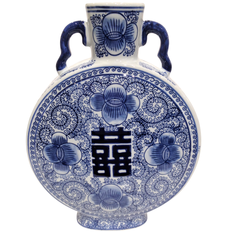 Navy Blue and White Floral Round Vase with Handles