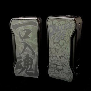 VO Tech Accessories Demon VO Tech Dagger Mod Faceplates