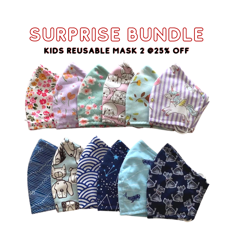SURPRISE BUNDLE 25% OFF - NO DESIGN OPTION