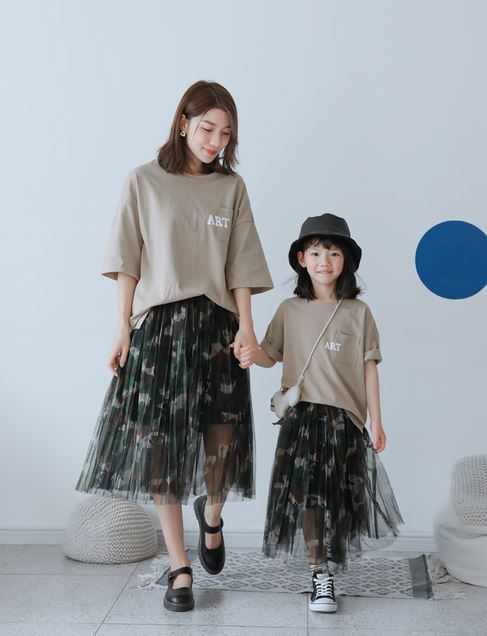 Claudia Camo Tulle Skirt & Tee Twinning (Up to 170cm)