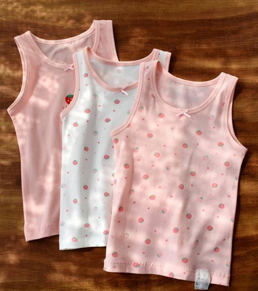 Petite Homewear -  Strawberry Singlet Up to 155cm (Set of 3)