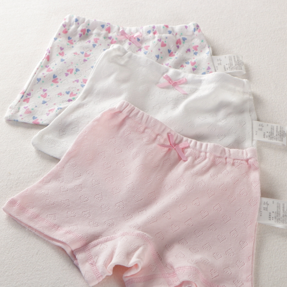 Petite Homewear - Sweet Heart Undies Up to 140cm  (Set of 3)