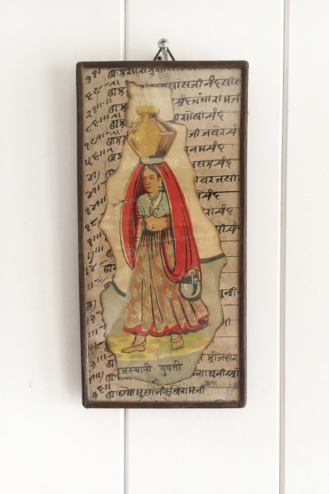 Kamandalu water carrier framed miniature print