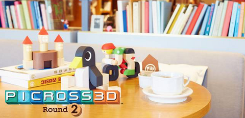 Picross 3D: Round 2 - infinite-gaming-shoes