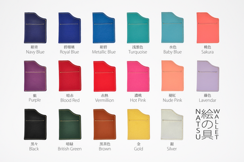 Natsu Wallet Leather Colours