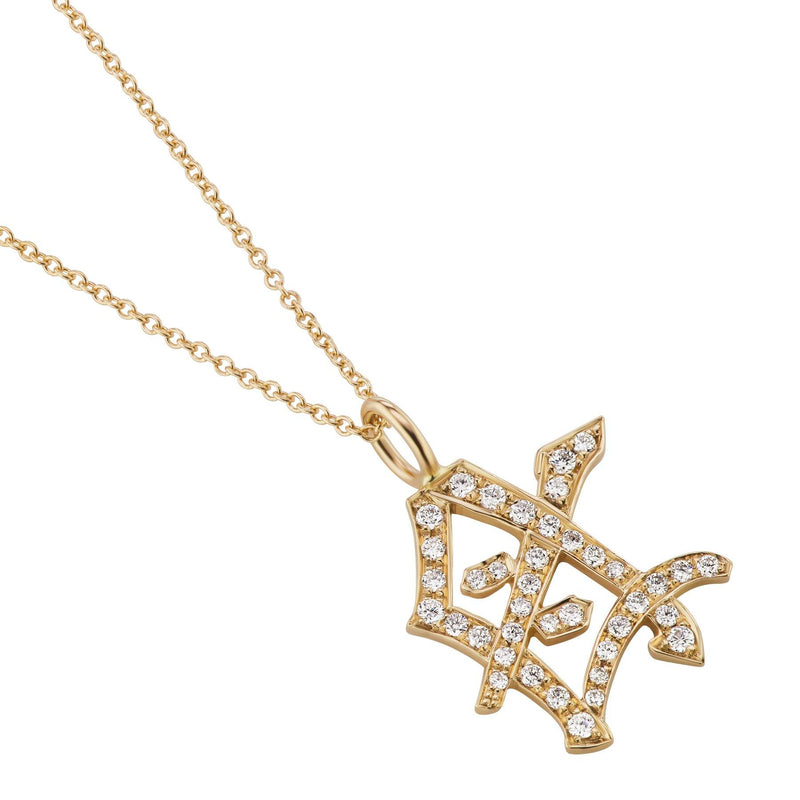 'Mother' Kanji Symbol Diamond Necklace