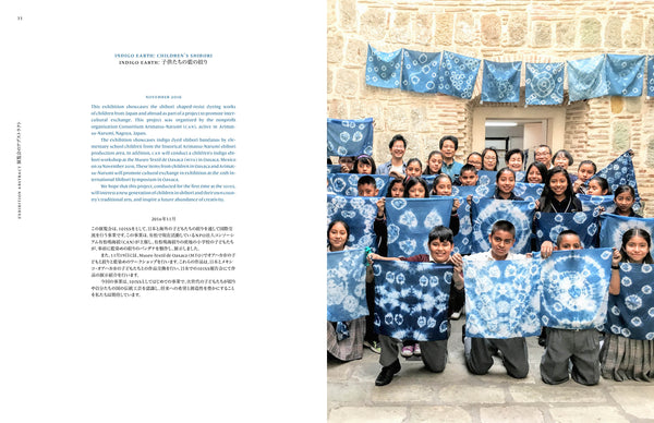 10 ISS Exhibitions Catalog: Contemporary and Wearable Art of Shibori and Ikat