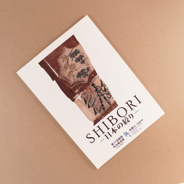 11 ISS Exhibitions Catalog: SHIBORI