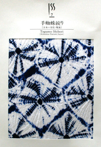 Vintage ISS Shibori Swatch Book - Limited Edition