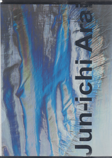 Jun-ichi Arai Exhibition Photo Catalogue