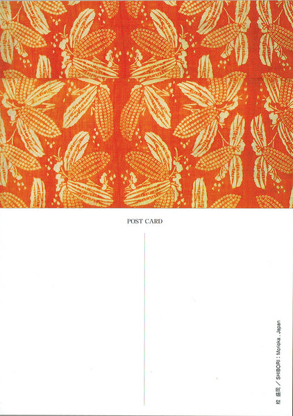 COLOR: Dyeing & Textile Japan Postcard Book - Volume 1