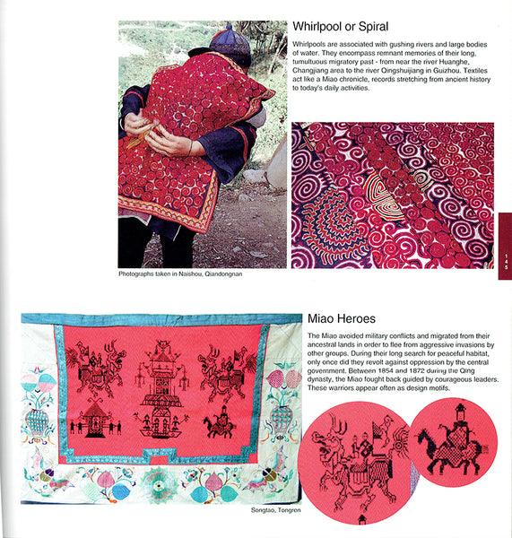 One Needle, One Thread: Miao (Hmong) Embroidery and Fabric Piecework from Guizhou, China (EN)