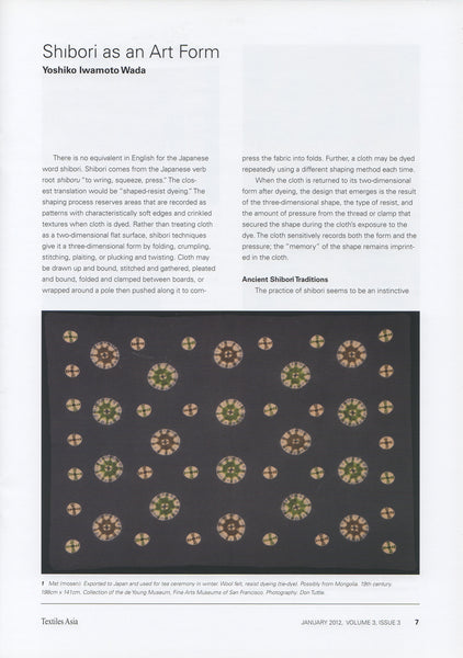 "Textiles Asia Journal: ""Shibori as an Art Form"""