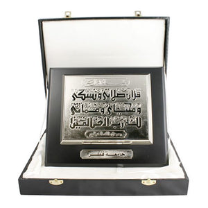 Gift Box for Plaque