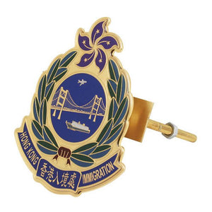 Car Badge - Immigration Department