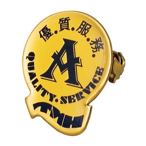 Pin - Tuen Mun Hospital