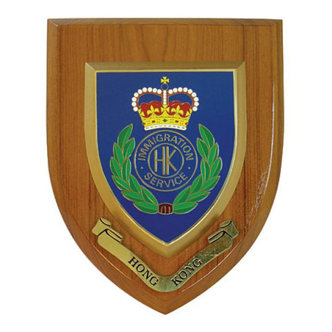 Hong Kong Immigration Service (Royal)