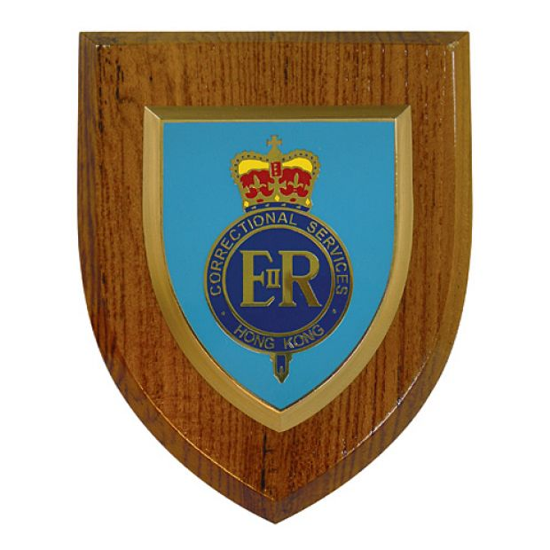 Hong Kong Correctional Services (Royal)