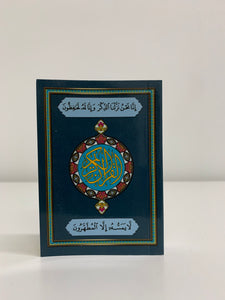 Pocket Quran (Soft Cover)