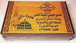 Ajwa Madinah Royal Grade