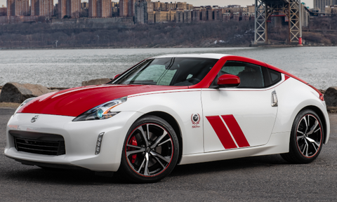 Nissan revealed the new 2020 370z 50th anniversary edition at the New York International Auto Show.